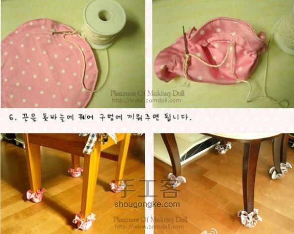 Protetor pé de cadeira pano3